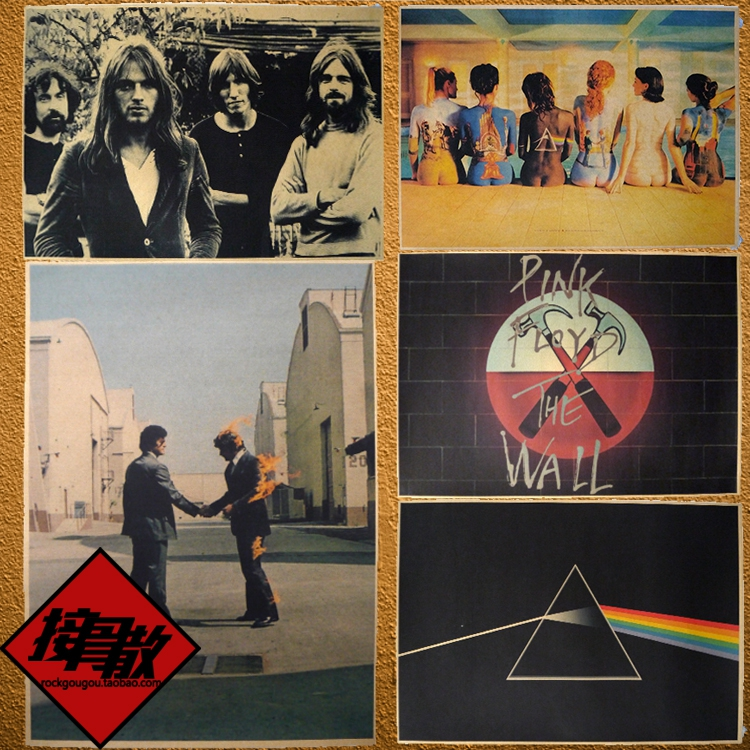 Pink floyd psychedelic philosophy rock music band classic for Retro house music