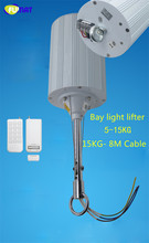 Light Lifter 15KG 8M Remote Control Hoist Pendant Lamp Lifter High Bay Light Rated Load15kgs(China (Mainland))