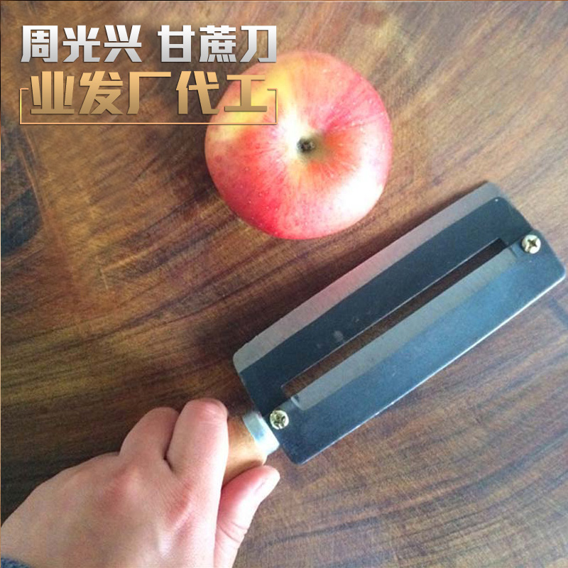 Large leather gearshaping manganese steel leather knife+ fight peeler+ fruit paring knife + sugar cane knife+ cutting tools Hot(China (Mainland))
