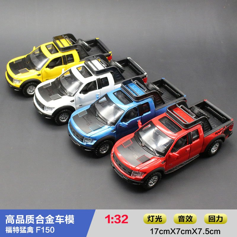 1pc 17cm Alloy toy car model ford F150 pickup back in car audio and video toy cars gifts(China (Mainland))