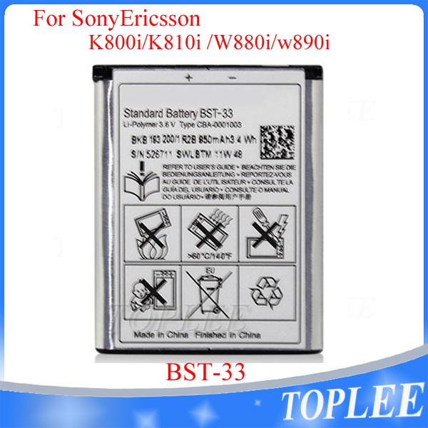 Sony Ericsson K800i Battery Price Sony Ericsson K800i K810i