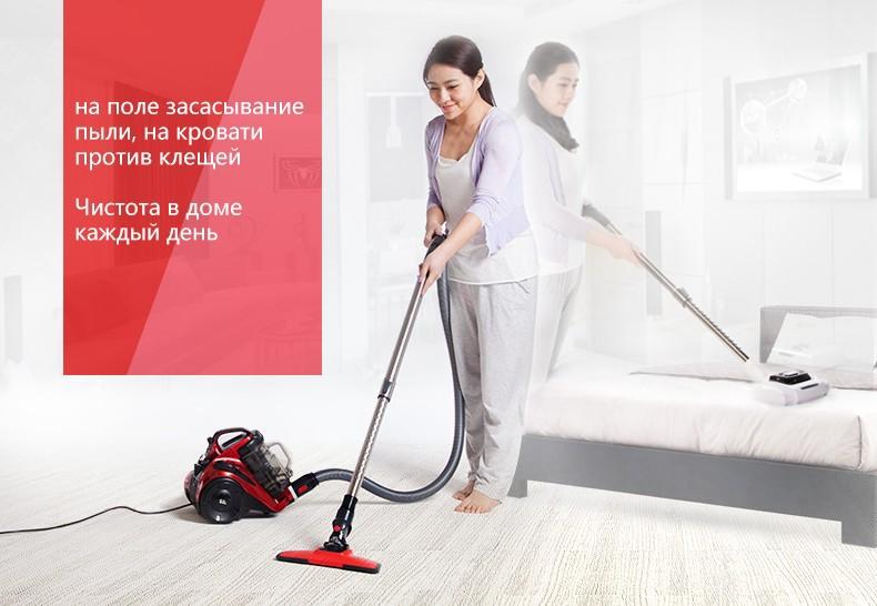 9002 vacuum cleaner 05
