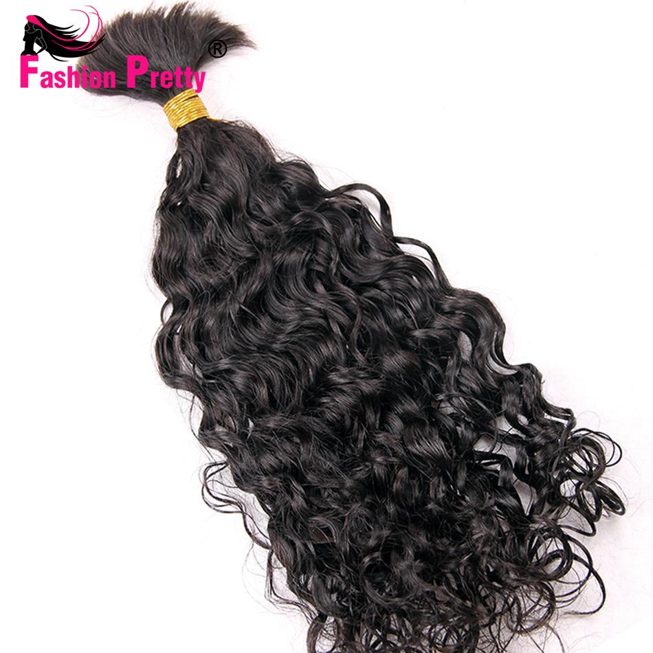100% Unprocessed Brazilian Virgin Natural Wave Human Hair Bulk For Braiding 10 -26 inch No Attachment Hair Bulk Natural Black