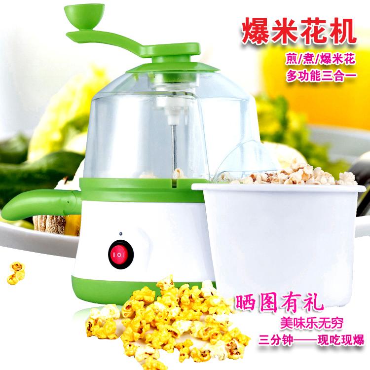 Mini children's popcorn machine household full automatic multifunctional electric popcorn Omelette,Steaming egg machine