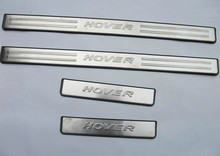stainless steel Scuff Plate/Door Sill 2009-2012 Great Wall Haval/Hover H3 - Woman Home store