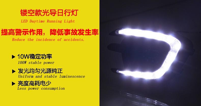 car styling For Mitsubishi Pajero 2014-2015 LED DRL For Pajero led fog lamps daytime running light High brightness guide LED DRL