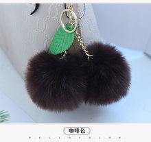 Cereja Pingentes Imitação raposa cabelo do Anel Chave Do Carro Chaveiro dupla Faux Fur Pompom Chaveiro Linda Bolsa Chaveiros Para Presente K1676(China)