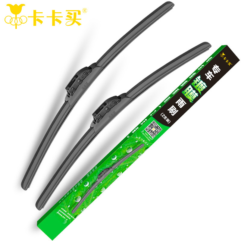 New styling 2pcs Auto accessories car Replacement Parts The front windshield wiper blade for Mitsubishi New