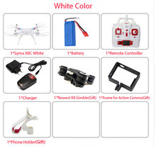 Professional Drone Syma X8C/X8G/x8 Quadcopter 2.4G 6Axis With Gimble RC Helicopter Without Camera Can Carry Gopro/Xiaoyi/SJCAM(China (Mainland))