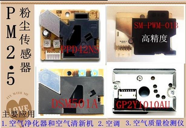 DSM501A Dust Sensor Module143