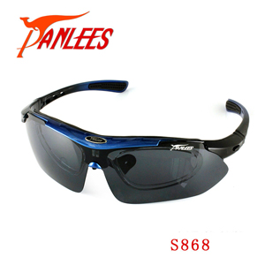 Здесь можно купить  Panlees Outdoor Fun & Sports Sunglasses Interchangeable Prescription Glasses Goggle 5 Lens Men&Women  Одежда и аксессуары