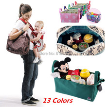 NEW 13 Colors Multifunctional Mommy Nappy Storage Bags Inner Container Women Travel Baby Diaper Bags Organizer Insert Liner