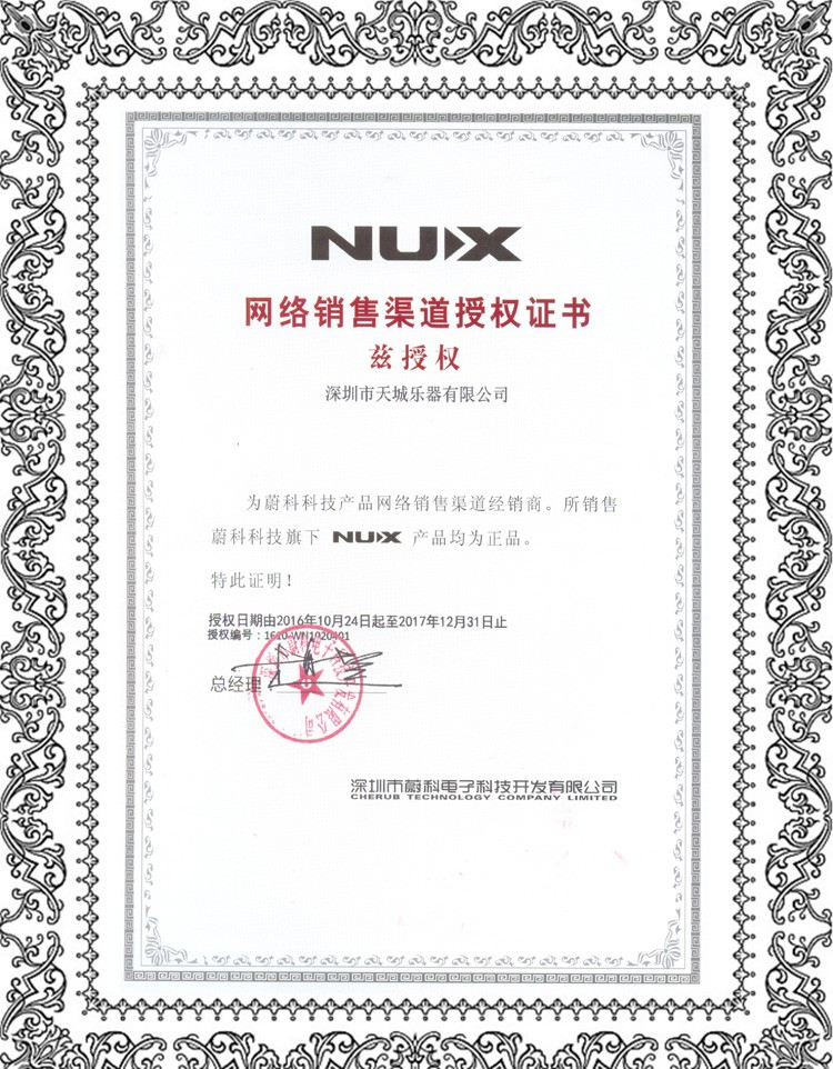 NUX PHT-2 Headphone amplifier earphone Amplifier monitoring headphone guitar Recording earphone AMP free shipping