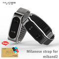 image for Mijobs Xiaomi Mi Band 2 Strap Silicone Strap Bracelet Replacement Wris