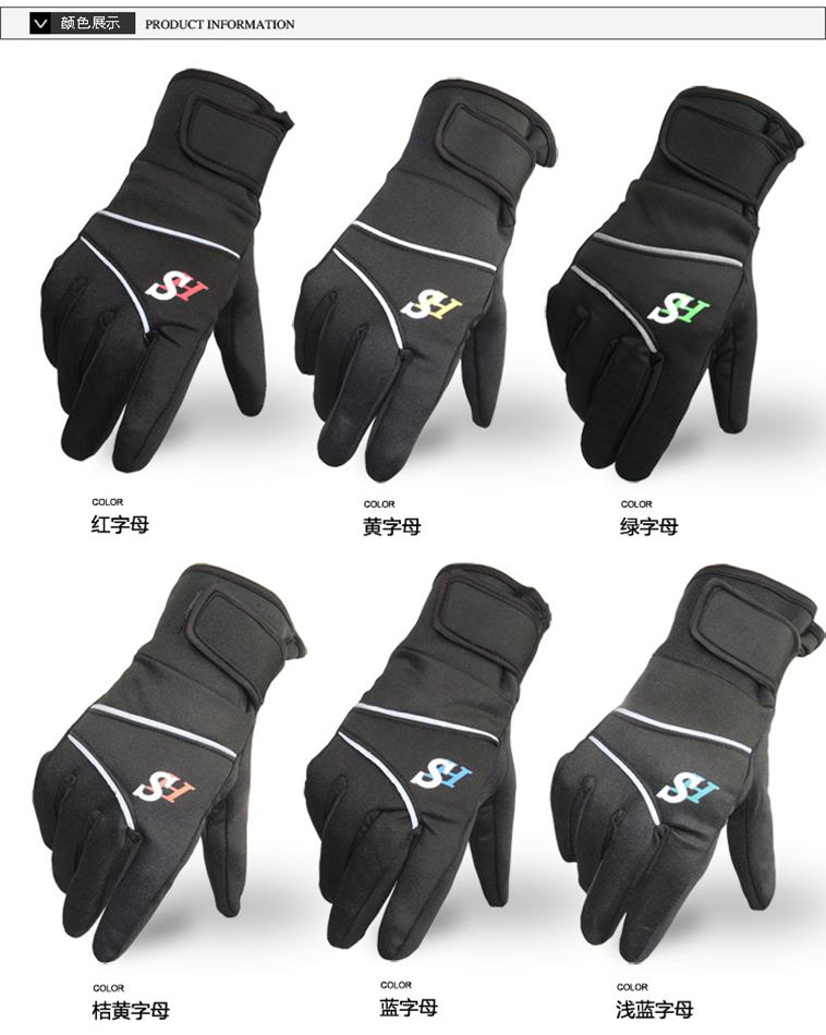Hot Sale Bike Gloves Riding Cycling Sport Gloves Breathable For Mens And Women Black L.XL Size Quick Dry With Magic Sticker<br><br>Aliexpress