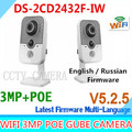 DS 2CD2432F IW Multi language version mini Cube wireless cctv camera 3MP built in mic speaker