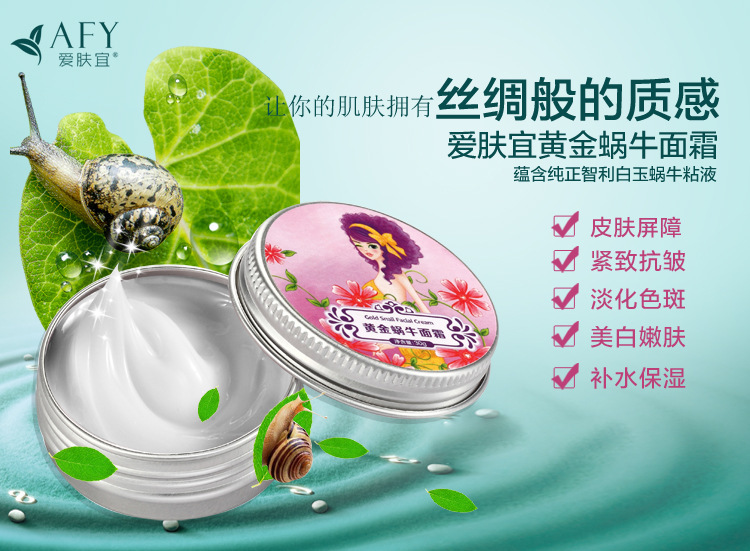 Nature Snail Face Cream Moisturizing Anti-Aging Whitening Cream For Face Care Acne Anti Wrinkle Superfine Skin Care Anti-wrinkle(China (Mainland))