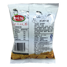 flavor crispy rice puffed snack export manual food taste of childhood taste 30g Food Authentic native