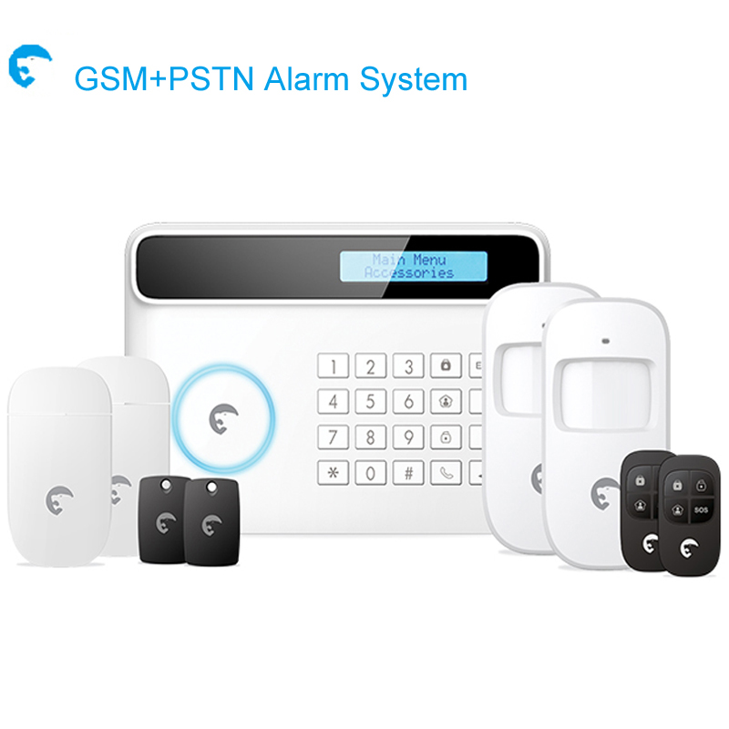 Buy 2016 latest best security system for for Best buy security systems
