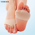 2 pairs Super Soft Flip Silicone Gel Insoles Invisible High heels Insole Pads Slip resistant Half