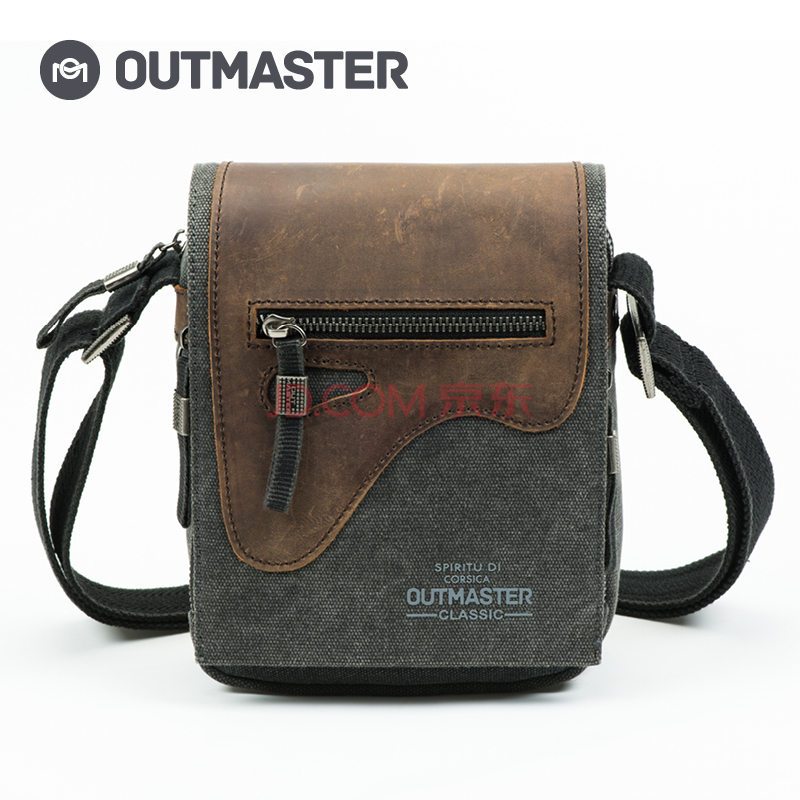OUTMASTER Canvas Genuine Leather Crossbody Men Messenger Bags Multifunctional Retro Travel Sport Shoulder Bags For Men(China (Mainland))