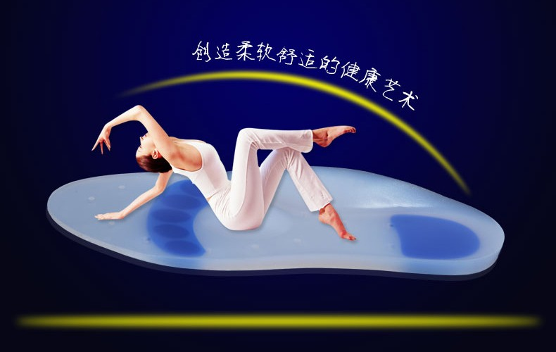 Novelty & Special Use Arch Support Silicone Foot Pads Feet Massaging Silicon Medical Grade Silicone Pad Spurs Achilles Tendon Fasciitis Hiking Insoles