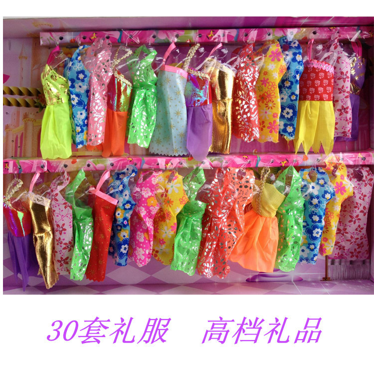 1set/lot 30 dress Plastic Christmas Birthday Dolls Toys Manufacturers selling DIY doll suit high-end gifts box(China (Mainland))