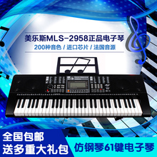 2569 orgatron child adult professional keyboard(China (Mainland))