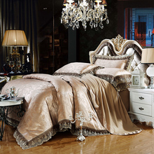2016 Luxury Embroidery Tencel Satin Silk Jacquard Bedding Sets golden pink bedsheet Queen King size 4pcs/6pcs Christmas gift(China (Mainland))
