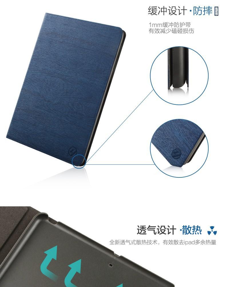Original Smart case For iPad mini case Ultra-thin Leather Stand Cover capa For Apple iPad mini 1 2 3 case Wake Up/Sleep Function