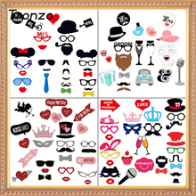 Buy Tronzo 2017 New Wedding Decoration Photo Booth Props Funny Glasses Mustache Birthday Party Supplies Photobooth 22/27/31Pcs for $1.99 in AliExpress store