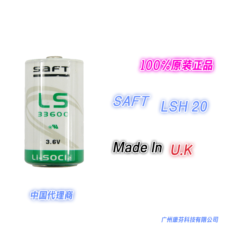 Ford LS33600 3.6V D SAFT type lithium battery(China (Mainland))