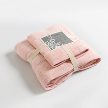 Buy Pink Bamboo Fiber Towel Set Solid Color Plain Dyed Face Bath Towel Rectangle Toallas High Beach Towels Free for $25.65 in AliExpress store