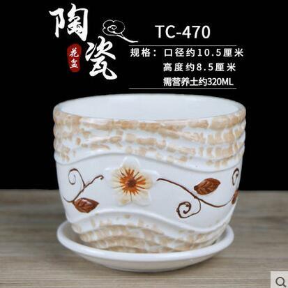 2016 FLASH mini ceramic flower pots ceramic mini plant potted flowers pots plants ZH1 series free shipping LH972(China (Mainland))