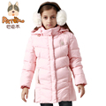 PATEMO Winter Long Jackets for Girls Zipper Closure Pink Thick Kids Girl Down Coat Keep Warm