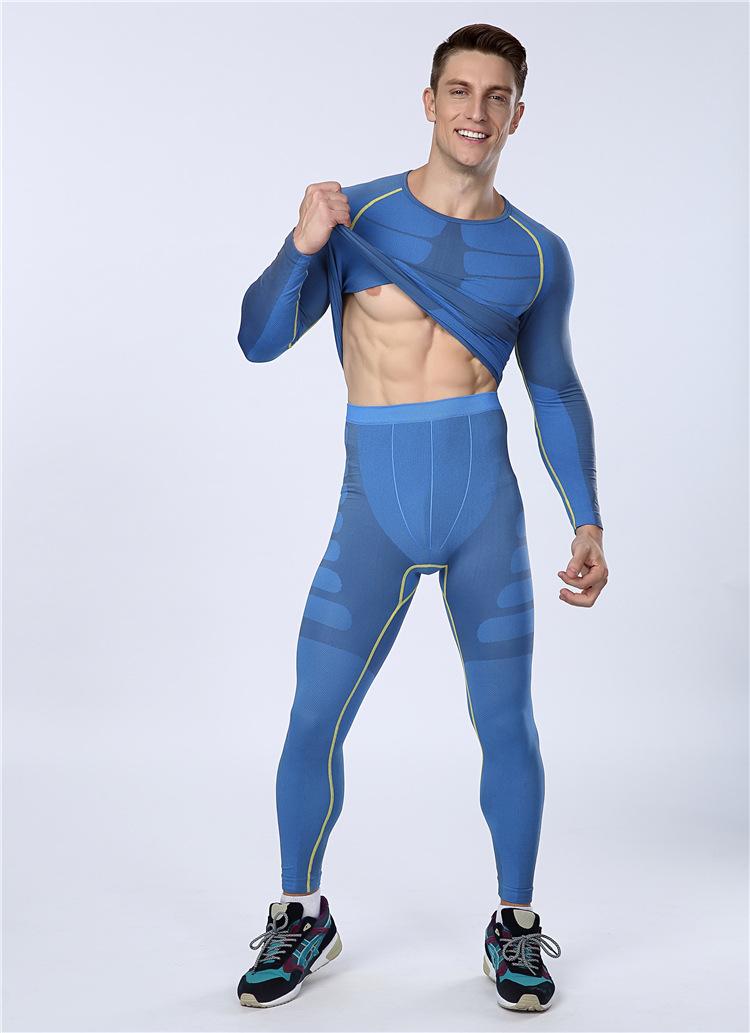 Men 39 s slim long sleeve fitness pants slimming underwear for Mens dress shirt onesie