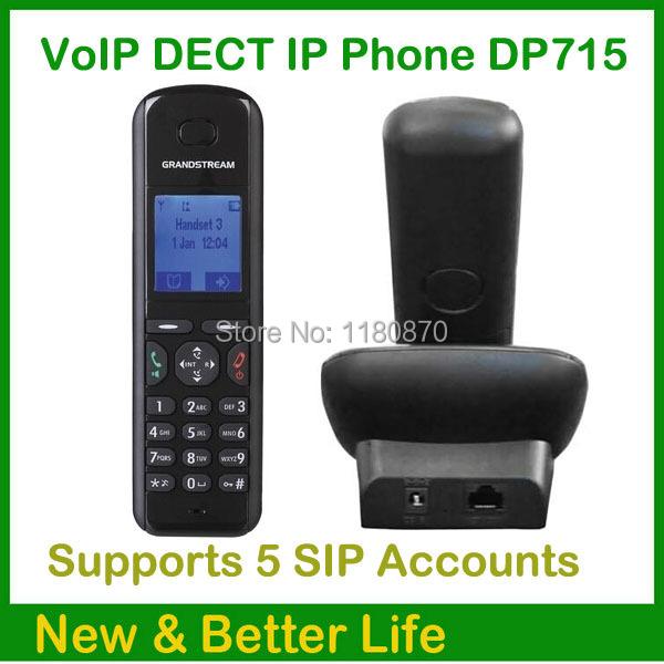 3pcs/lot Grandstream DP715 telephone cordless dect voip phone sip ip phone wireless(China (Mainland))