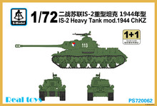 S-modelo PS720062 1/72 IS-2 pesado Tank mod. Chkz