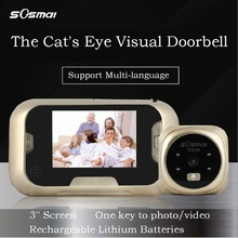 "Visual Doorbell Smart Cat's Eye Intelligent doorbell Support Multi-language 3"" Screen with a 8G TF card"
