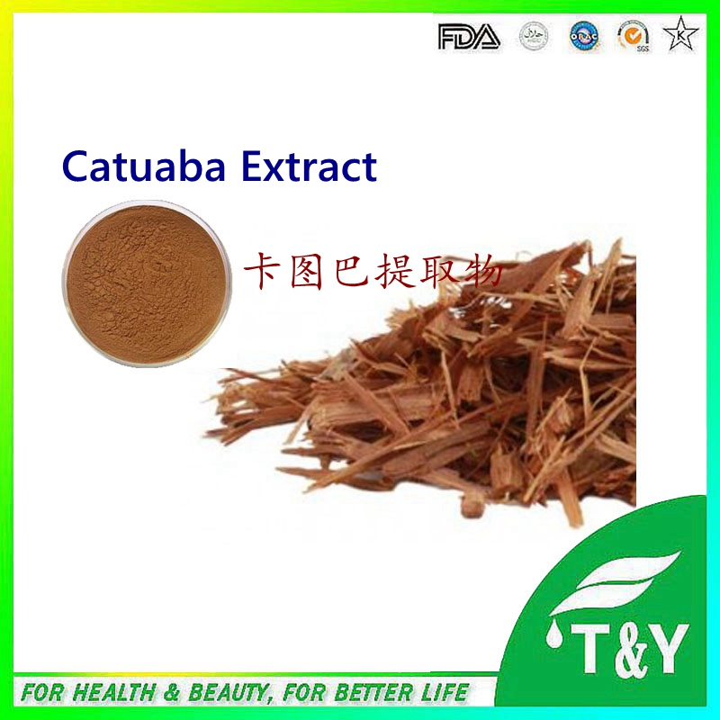 Natural High Quality Catuaba Bark Extract Powder supplier in China 100g/lot(China (Mainland))