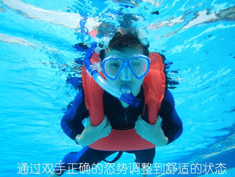 Snorkel Float