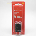 1780mAh BP 819 rechargeable Camera batterry for Canon FS200 FS100 FS10 FS21 HFM31 S21 S200 M300
