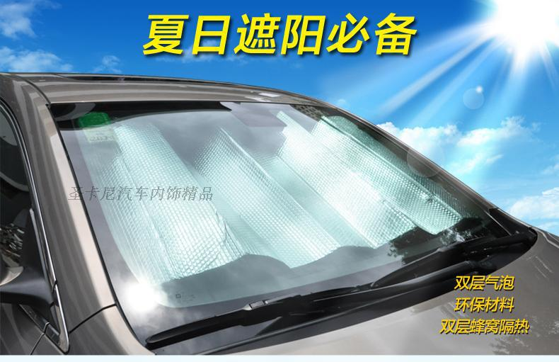 Summer car reflectorised sun-shading stoopable sun-shading board sun block aluminum foil front rise reflectors(China (Mainland))