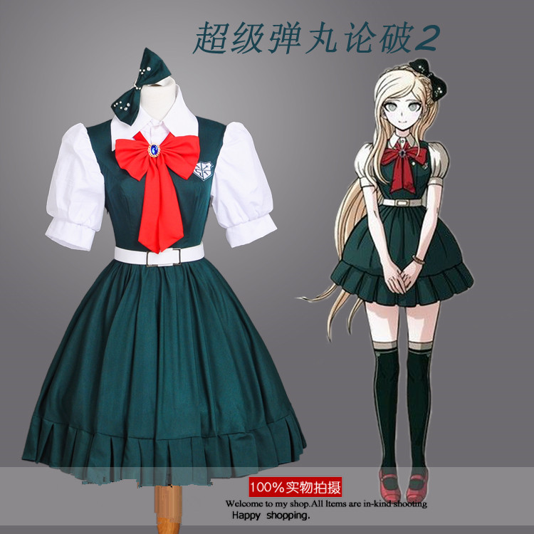 girl anime costumes