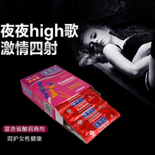 (10pcs) Sex products fine condom with lot lubricant latex condoms for men penis sleeve camisinha sex toys preservativos condones(China (Mainland))
