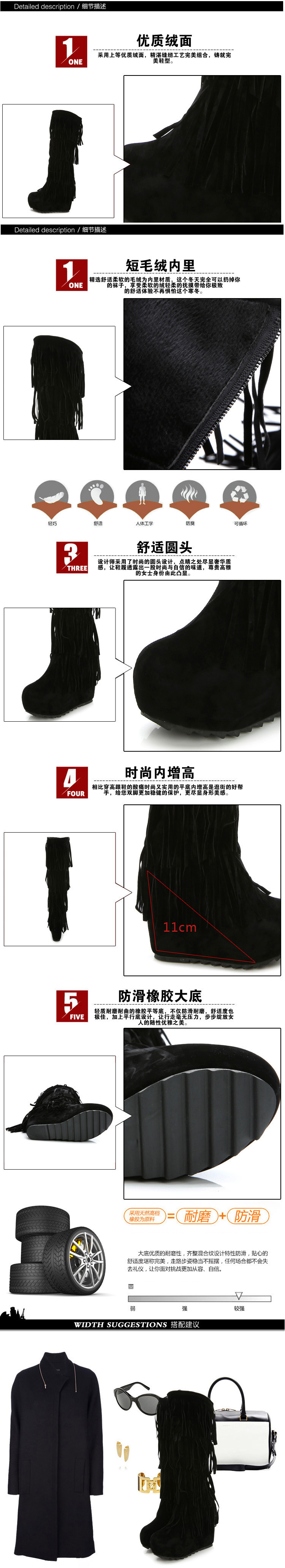 2016 Autumn And Winter Women's Retro Elegant Fringed Shoes Wedge Heel Suede Platform Knee High Boots