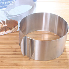 1 Pc Retractable Stainless Steel Circle Mousse Ring Baking Tool Set Cake Mould Mold Size Adjustable Bakeware 16-30cm 6-12Inch(China (Mainland))