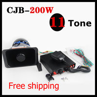 2016 NEW Free shipping  Car security  system/ siren 200w / car alarm sistem /sirena /car speaker covers/ 11 sounds/  Police/fire