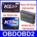 Ktag V2 13 V6 070 Master Version ECU Chip Tuning Tool K TAG KESS V2 V2