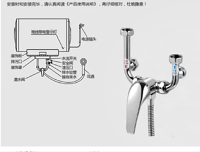 United States / Haier electric water heater U- mixing valve shower faucet hot and cold water mixing faucet shower accessories<br><br>Aliexpress